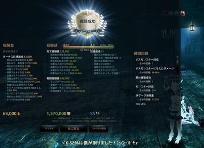2012_12_01_0005.jpg